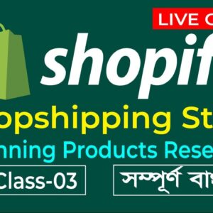 Shopify Winning Products Research In Bangla | Booster Shopify Theme Customization |শপিফাই ড�রপশিপিং