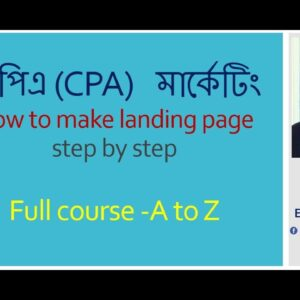 how to make free landing page by using instapage ,CPA marketing tutorial part-7 full free course