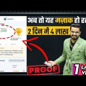 4 Lakhs in 2 Days 🔥   #Earn Money Online   Zero Investment Business Passive Inc